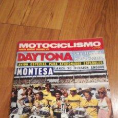 Coches y Motocicletas: MOTOCICLISMO DICIEMBRE DEL 74 DAYTONA. Lote 146790808