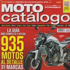Coches y Motocicletas: MOTO CATÁLOGO 2014/2015 #14 . Lote 149457654