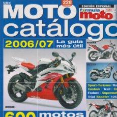 Coches y Motocicletas: MOTO CATÁLOGO 2006/2007 #6. Lote 149458810