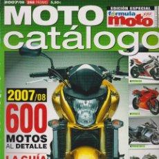 Coches y Motocicletas: MOTO CATÁLOGO 2007/2008 #7. Lote 149459190