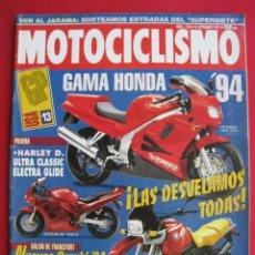 Coches y Motocicletas: REVISTA MOTOCICLISMO - Nº 1.334 - 16 SEPTIEMBRE 1993.. Lote 152037698