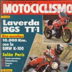 Coches y Motocicletas: REVISTA MOTOCICLISMO Nº 822 AÑO 1983. PRUEBA: BMW K 100. RACING: LAVERDA RGS TT1 OFICIAL. Lote 152038926