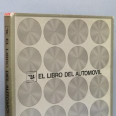 Coches y Motocicletas: EL LIBRO EL LIBRO DEL AUTOMÓVIL. Lote 154848614