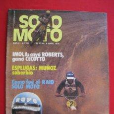Coches y Motocicletas: REVISTA SOLO MOTO - Nº 135 - 6 ABRIL 1978.. Lote 155482870