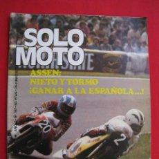 Coches y Motocicletas: REVISTA SOLO MOTO - Nº 197 - 28 JUNIO 1979.. Lote 155699874