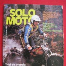 Coches y Motocicletas: REVISTA SOLO MOTO - Nº 226 - 15 FEBRERO 1980.. Lote 155704946