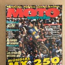 Coches y Motocicletas: MOTO VERDE N° 217 (1996). KAWA KX 500 63CV, BETA, DERBI, PEUGEOT, PIAGGIO, RIEJU, HONDA, KAWA, YAMAH. Lote 158977414