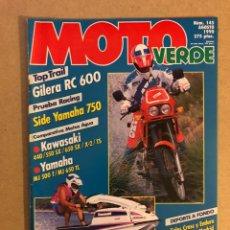 Coches y Motocicletas - MOTO VERDE N° 145 (1990). TOP TRAIL (GILERA RC 600), RACING (SIDE YAMAHA 750), MOTOS AGUA (KAWA 440/ - 159291926