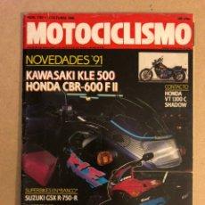 Coches y Motocicletas - MOTOCICLISMO N° 1162 (1990). KAWASAKI KLE 500, HONDA CBR 600 FII, SUZUKI GSX R-750-R, HONDA VT 1100 - 160195818
