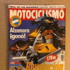 Coches y Motocicletas: MOTOCICLISMO N° 1440 (1995). SUZUKI GSX R 750. EMILIO ALZAMORA GANÓ, BMW R 1100 RT,... Lote 160310752