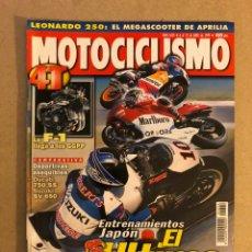 Coches y Motocicletas: MOTOCICLISMO N° 1624 (1999). DUCATI 750 SS VS SUZUKI SV 650, KAWA W650, TRIUMPH TIGER 900, YAMAHA X. Lote 160312741