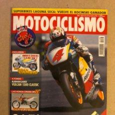 Coches y Motocicletas: MOTOCICLISMO N° 1483 (1996). CRIVILLÉ, BMW K 1200 RS, KAWASAKI VULCAN 1500 CLASSIC, HONDA CROSS. Lote 160314457