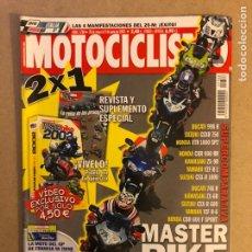 Coches y Motocicletas: MOTOCICLISMO N° 1788 (2002). DUCATI 998 R, SUZUKI GSXR 750, HONDA VTR 1000 SP2,.... Lote 160433398