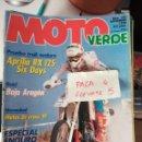 Coches y Motocicletas: REVISTA MOTO VERDE 146 * APRILIA RX 125 + MOTOS DE CROSS 91 * 62. Lote 160970518