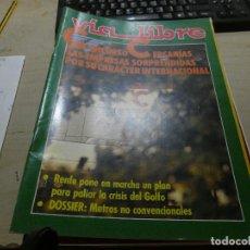 Coches y Motocicletas: REVISTA EN MUY BUEN ESTADO VIA LIBRE NUMERO 318. Lote 165125066