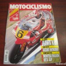 Coches y Motocicletas: REVISTA MOTOCICLISMO - AÑO 1991 - Nº 1212- GP ESPAÑA - KAWA KLE- MONTESA EVASION VER DETALLES. Lote 165750018