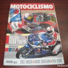 Coches y Motocicletas: REVISTA MOTOCICLISMO - AÑO 1991 - Nº 1205- GP JAPON-CROSS SANLUCAR-ENDURO GUADALAJARA- VER DETALLES. Lote 165750870