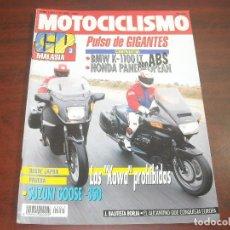 Coches y Motocicletas: REVISTA MOTOCICLISMO -AÑO 1992 - Nº 1261- GP MALASIA -BAUTISTA BORJA -VER DETALLES. Lote 165755038