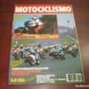 Coches y Motocicletas: REVISTA MOTOCICLISMO -AÑO 1988 - Nº 1051- VER DETALLES. Lote 165777334
