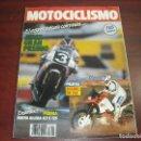 Coches y Motocicletas: REVISTA MOTOCICLISMO -AÑO 1988 - Nº 1054- VER DETALLES. Lote 165777758