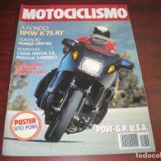 Coches y Motocicletas: REVISTA MOTOCICLISMO -AÑO 1990 - Nº 1156- SITO PONS - BMW K75 RT -CORRADO MADDII- VER DETALLES. Lote 165799990