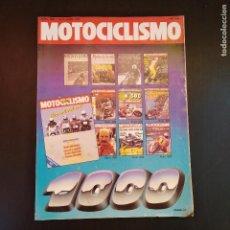 Coches y Motocicletas: MOTOCICLISMO 1000 - AÑO 1987 - Nº1000 ESPECIAL - SUMARIO 1951-87 - RARO. Lote 166847650