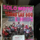 Coches y Motocicletas: REVISTA SOLO MOTO 30 113 * CBR-F + ZZR + GSX-F + FZR + GSX 750 F + XJ DIVERSION * 67. Lote 167026604