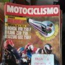Coches y Motocicletas: REVISTA MOTOCICLISMO 1223 * HONDA VFR 750 F + KAWASAKI ZXR 750 + SUZUKI GSX 750 F * 67. Lote 168063528