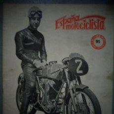 Coches y Motocicletas: REVISTA ESPAÑA MOTOCICLISTA NUMERO 91 FEBRERO 1959. Lote 168591388