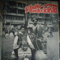 Coches y Motocicletas: REVISTA ESPAÑA MOTOCICLISTA NUMERO 76 FEBRERO 1958. Lote 168790720
