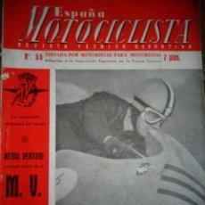 Coches y Motocicletas: REVISTA ESPAÑA MOTOCICLISTA NUMERO 55 MAYO 1956. Lote 168801680
