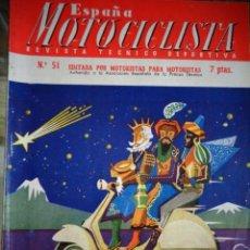 Coches y Motocicletas: REVISTA ESPAÑA MOTOCICLISTA NUMERO 51 ENERO 1956. Lote 168803172