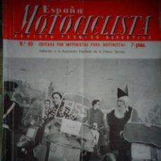 Coches y Motocicletas: REVISTA ESPAÑA MOTOCICLISTA NUMERO 40 FEBRERO 1955. Lote 168806968