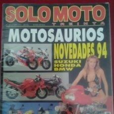 Coches y Motocicletas: SOLO MOTO N 128 , NOVEDADES 94 , SUZUKI, HONDA, BMW,. Lote 170056832