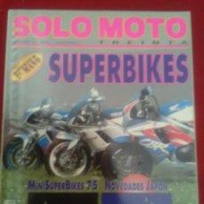 Coches y Motocicletas: SOLO MOTO N 112 SUPERBIKES NOVEDAD JAPÓN . MINI SUPERBIKES 75 YAMAHA SUZUKI DUCATI KAWASAKI. Lote 170058276