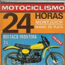 Coches y Motocicletas: REVISTA MOTOCICLISMO Nº 618 AÑO 1979. PRUEBA: BULTACO FRONTERA 74. 24 HORAS DE MONTJUICH.. Lote 170382338