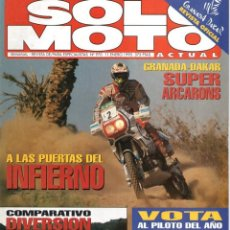Coches y Motocicletas: SOLO MOTO NÚMERO 970 ENERO 1995. Lote 170812490