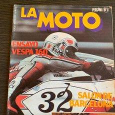 Coches y Motocicletas: REVISTA LA MOTO EQUIPO FÓRMULA N° 32 DE 1977 ENSAYO VESPA 160. Lote 171087517