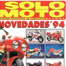 Coches y Motocicletas: SOLO MOTO NÚMERO 902 SEPTIEMBRE 1993. Lote 171207064