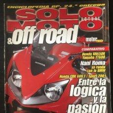 Coches y Motocicletas: SOLO MOTO ACTUAL - Nº 1269 - OCT 2000 - HONDA XR650R YAMAHA TT600 NANI ROMA HONDA CBR 600F SPORT. Lote 171307380