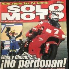 Coches y Motocicletas: SOLO MOTO ACTUAL - Nº 1311 - JULIO 2001 - SUZUKI GS 1150 APRILIA CAPONORD YAMAHA R1 DREAM . Lote 171342313