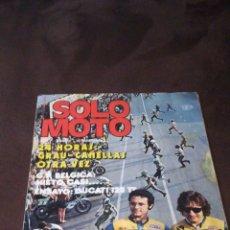 Coches y Motocicletas: SOLO MOTO AÑO 1 N 10. Lote 171365400