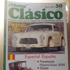 Coches y Motocicletas: MOTOR CLÁSICO NÚMERO 50. Lote 171665818
