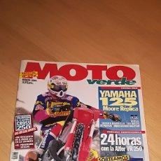 Coches y Motocicletas: REVISTA MOTO VERDE Nº 200 SIN POSTERS CENTRALES. Lote 173470225