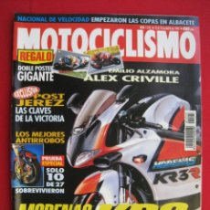 Coches y Motocicletas: REVISTA MOTOCICLISMO - Nº 1525 - 13 AL 19 DE MAYO DE 1997 - DOBLE POSTER CRIVILLE / ALZAMORA.. Lote 175275007