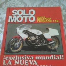 Coches y Motocicletas: REVISTA SOLO MOTO NUM. 79 MARZO 1977. Lote 176108104