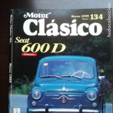 Coches y Motocicletas: REVISTA MOTOR CLÁSICO COCHE SEAT 600D. Lote 176463247