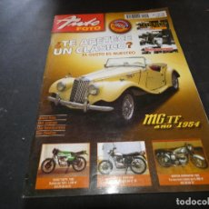 Coches y Motocicletas: REVISTA AUTO FOTO NUMERO 106 JUNIO 2005. Lote 177292888