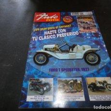 Coches y Motocicletas: REVIST AUTO FOTO NUMERO 107 JULIO DEL 2005 . Lote 177294425