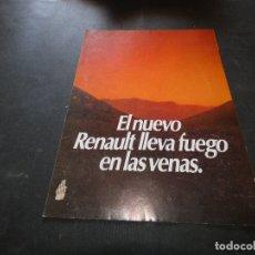 Coches y Motocicletas: DOBLE HOJA PUBLICITARIA DEL RENAULT FUEGO . Lote 177427530